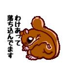 モモンガもんがまえ!(個別スタンプ:5)