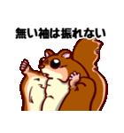 モモンガもんがまえ!(個別スタンプ:7)