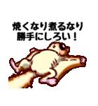 モモンガもんがまえ!(個別スタンプ:8)