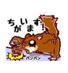モモンガもんがまえ!(個別スタンプ:9)