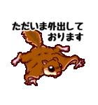 モモンガもんがまえ!(個別スタンプ:13)
