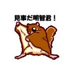 モモンガもんがまえ!(個別スタンプ:15)
