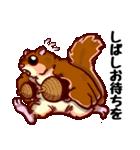モモンガもんがまえ!(個別スタンプ:20)
