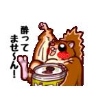 モモンガもんがまえ!(個別スタンプ:21)