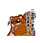 モモンガもんがまえ!(個別スタンプ:23)