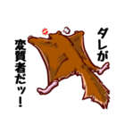 モモンガもんがまえ!(個別スタンプ:24)