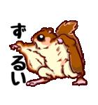 モモンガもんがまえ!(個別スタンプ:25)