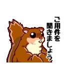 モモンガもんがまえ!(個別スタンプ:26)