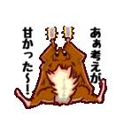 モモンガもんがまえ!(個別スタンプ:27)