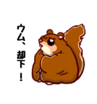 モモンガもんがまえ!(個別スタンプ:30)