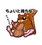 モモンガもんがまえ!(個別スタンプ:31)