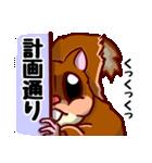 モモンガもんがまえ!(個別スタンプ:35)