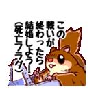 モモンガもんがまえ!(個別スタンプ:40)