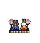 どうぶつたん (3月)(個別スタンプ:02)