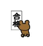 どうぶつたん (3月)(個別スタンプ:35)