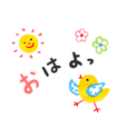 大人かわいい「パステルことば」(個別スタンプ:01)
