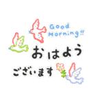 大人かわいい「パステルことば」(個別スタンプ:02)