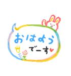 大人かわいい「パステルことば」(個別スタンプ:03)