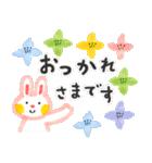 大人かわいい「パステルことば」(個別スタンプ:05)