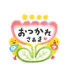 大人かわいい「パステルことば」(個別スタンプ:06)