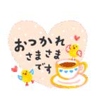 大人かわいい「パステルことば」(個別スタンプ:07)