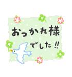 大人かわいい「パステルことば」(個別スタンプ:08)