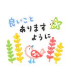 大人かわいい「パステルことば」(個別スタンプ:09)