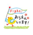 大人かわいい「パステルことば」(個別スタンプ:12)
