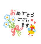 大人かわいい「パステルことば」(個別スタンプ:18)