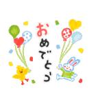 大人かわいい「パステルことば」(個別スタンプ:20)