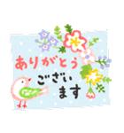 大人かわいい「パステルことば」(個別スタンプ:22)