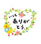 大人かわいい「パステルことば」(個別スタンプ:24)