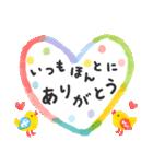 大人かわいい「パステルことば」(個別スタンプ:25)