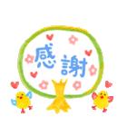 大人かわいい「パステルことば」(個別スタンプ:26)