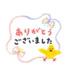 大人かわいい「パステルことば」(個別スタンプ:27)
