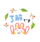 大人かわいい「パステルことば」(個別スタンプ:29)