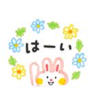 大人かわいい「パステルことば」(個別スタンプ:31)