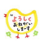 大人かわいい「パステルことば」(個別スタンプ:33)