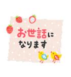 大人かわいい「パステルことば」(個別スタンプ:35)