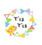 大人かわいい「パステルことば」(個別スタンプ:37)