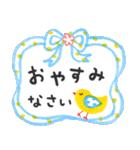 大人かわいい「パステルことば」(個別スタンプ:39)