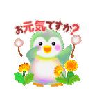 春だよpempem(個別スタンプ:04)