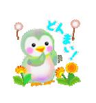 春だよpempem(個別スタンプ:25)