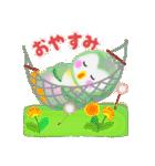 春だよpempem(個別スタンプ:40)