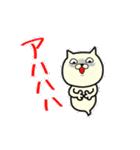 ばけぬこ 4(個別スタンプ:1)