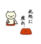 ばけぬこ 4(個別スタンプ:2)