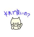 ばけぬこ 4(個別スタンプ:3)