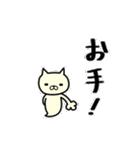 ばけぬこ 4(個別スタンプ:4)