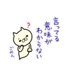 ばけぬこ 4(個別スタンプ:5)