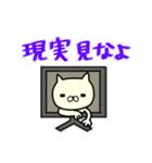 ばけぬこ 4(個別スタンプ:7)